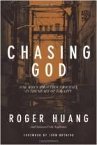 Roger Huang Chasing God