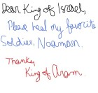 aram-letter-to-king